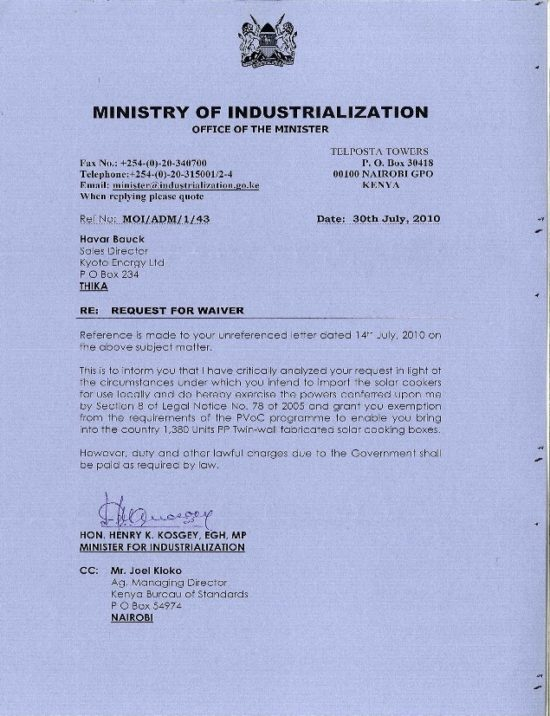 Waiver from Kosgey small1