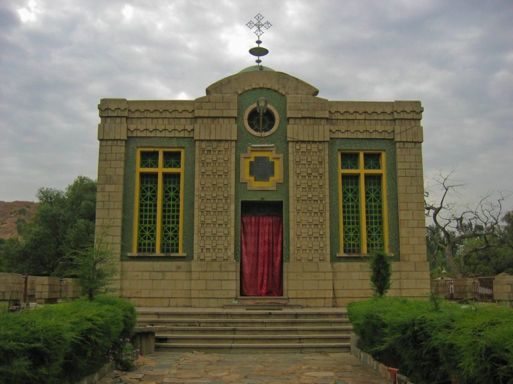 Axum - Chapel of the Tablet
