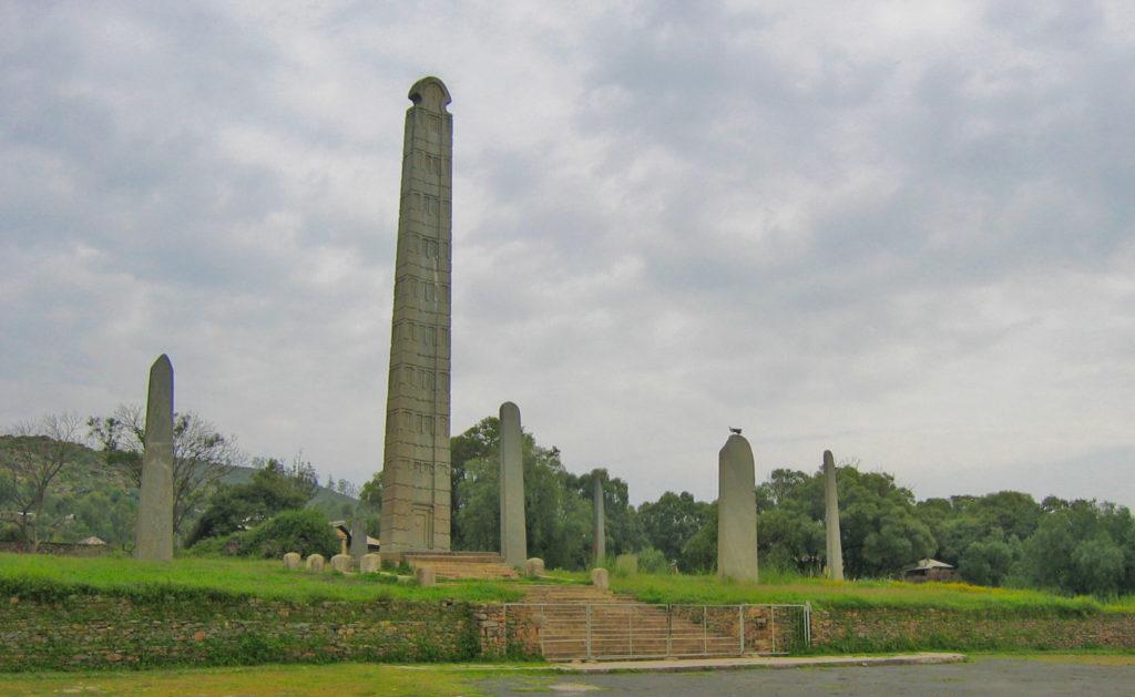 Axum - King Ezana Stele