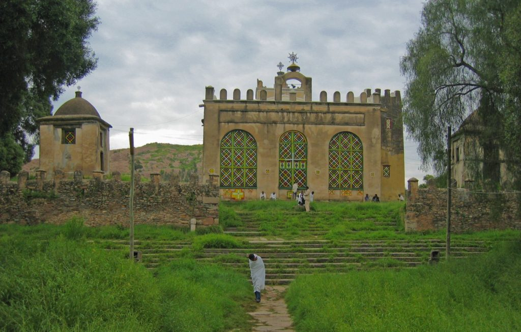 Axum - Old Cathedral of St. Mary of Zion