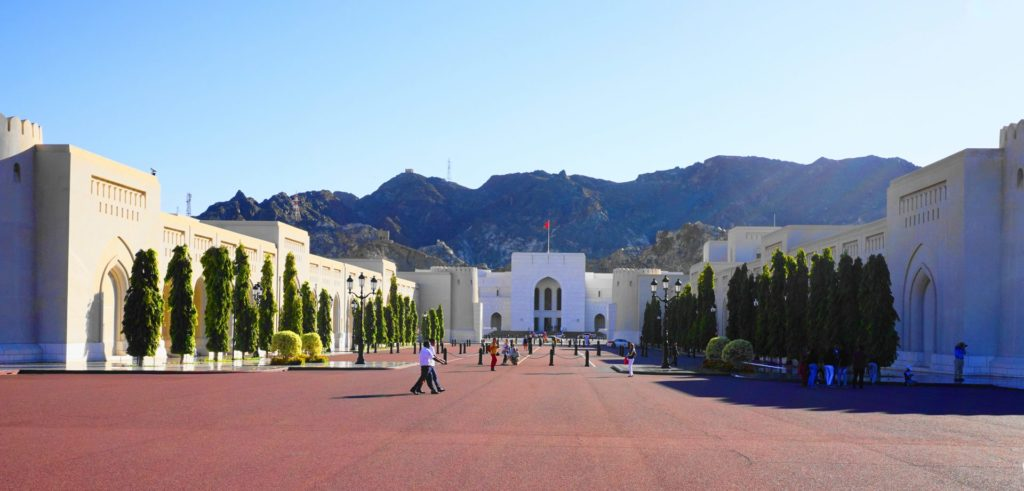 Muscat National Museum