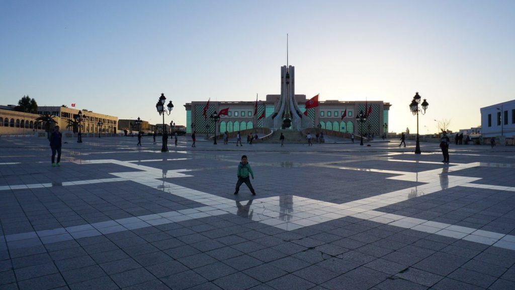 Tunis City Hall