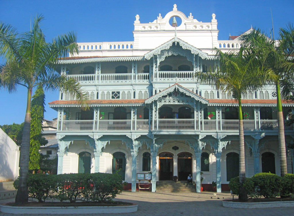 The Old Dispensary in Stone Town, Zanzibar